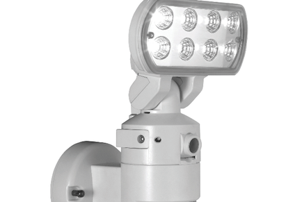 Nightwatcher robotic security lights pro remodeler security lighting systems nightwatcher 101 best new products aloadofball Choice Image